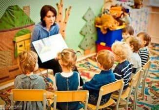 бизнес детский центр