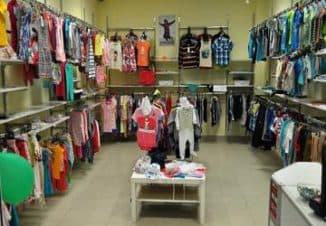 как открыть магазин детской одежды бизнес