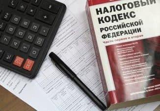принципы налогообложения