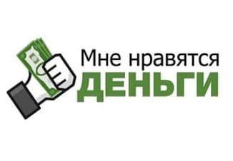 микрофинансирование франшиза