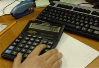 акцизы налогообложение