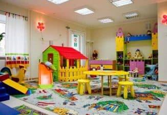 детский сад открыть