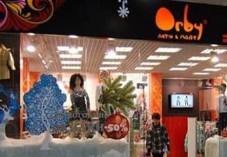 бизнес магазин
