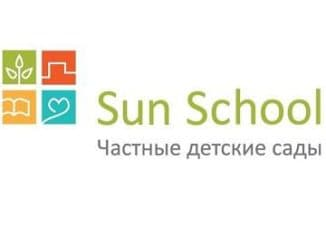 sun school детский сад