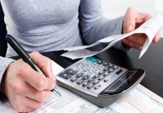 ставка налога