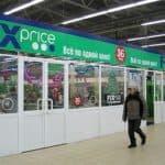 Магазин эконом-класса: фикс прайс — франшиза для всех