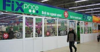 fix price франшиза