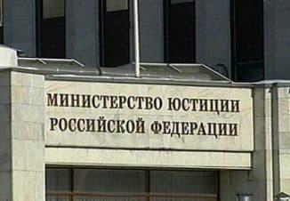 отчетность общественных организаций
