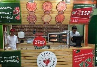 франшиза мини пиццерии